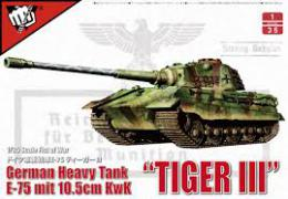 MODELCOLLECT 1/35 UA35013 German WWII E75 Heavy Tank King Tiger III with 105mm Gun