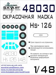 SX-ART 1/48 Hs-126 Painting mask for ICM