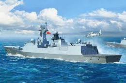Trumpeter 1/700 PLA Navy Type 054a FF