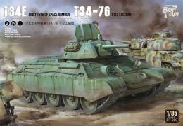 BORDER MODEL 1/35 T-34E First Type of Space Armour