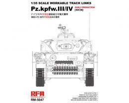 RYE FIELD MODEL 1/35 Pz.Kpfw.III/IV Late Production (40cm) Workable Tracks