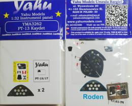 YAHU 1/32 Instrument panel PT-13 Kaydet for ROD