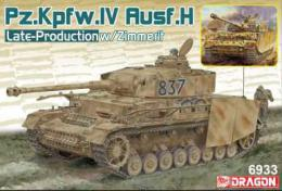 DRAGON 1/35 Pz.Kpfw.IV Ausf.H Late Production w/Zimmerit 2in1