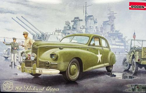 1/35 1941 Packard Clipper