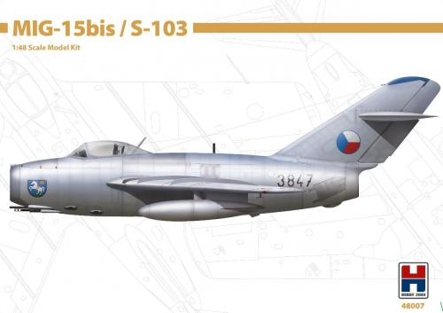 MiG-15bis/S-103 - Limited Edition