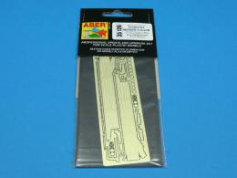 ABER 1/35 35-126 Fenders for Sd.Kfz.138, Marder III, Ausf.M - vol. 2 - additional set for TAM