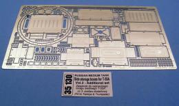 ABER 1/35  35-130 Side storage boxes for Russian medium tank T-55A - vol. 3 - additional set for TAM