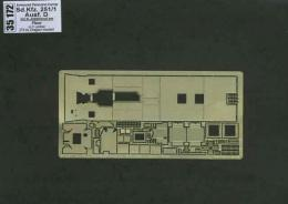 ABER 1/35  35-172 Armoured personnel carrier Sd.Kfz. 251/1 Ausf. D - vol. 6 - additional set - floor for DRA