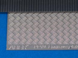 ABER PP19 Engrave plate (140 x 77 mm) - modern type 5x5 strips, 1:24/25 scale