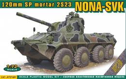 ACE 1/72 2S23 Nona-SVK 120mm SP mortar