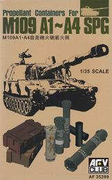 AFV 1/35 Propellant Containers for M109