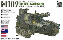 AFV 1/35 Propellant Containers for M109A1-A4 SPG