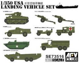 AFV 1/350 USA Landing Vehicle Set