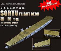 AOSHIMA 1/700 Soryu Wooden Deck/Photo Parts