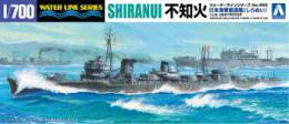 AOSHIMA 1/700 Destroyer Shiranui