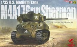 ASUKA 1/35 Medium Tank M4A1 76mm Sherman