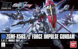 HGCE 1/144 FORCE IMPULSE GUNDAM BL GUN83193P