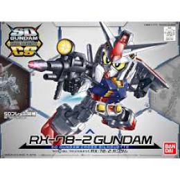 SD GUNDAM CROSS SILHOUETTE RX-78-2 & CS FRAME SET GUN81353