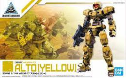 GUNDAM BANDAI 30MM 1/144 eEXM-17 ALTO [YELLOW] GUN85322P No Box