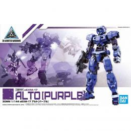 GUNDAM BANDAI 30MM 1/144 eEXM-17 ALTO [PURPLE] GUN59003 No Box