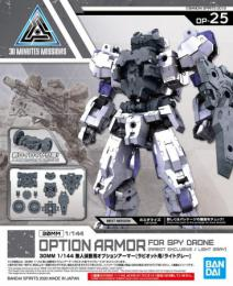 30MM 1/144 OA FOR SPY DRONE [RABIOT / LIGHT GRAY] GUN60752 No Figure