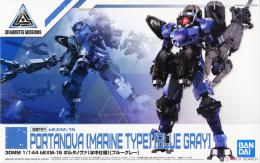30MM 1/144 bEXM-15 PORTANOVA (MARINE TYPE)[BLUE] GUN60754