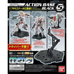 BANDAI 88173 Action Base 5 Black GUN58817