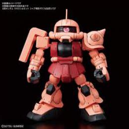 BANDAI 88630 SD Gundam Cross Silhouette Frame [Red] GUN58863