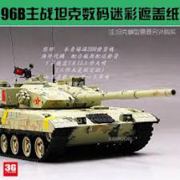 BORDER MODEL BD0021 99A MBT Digital Camouflage 1/3