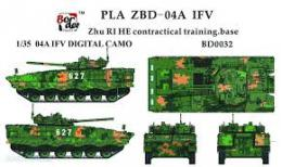 BORDER MODEL BD0032 04A IFV Digital Camouflage