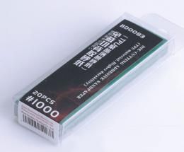 BORDER MODEL BD0083 Die-Cutting Adhesive Sandpaper #1000 - 20 pcs. ( TPU Material - Higher Durability )