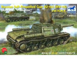 BRONCO 1/35 SU-152(KV-14)-April,1943 Production