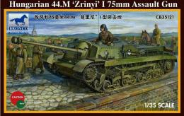 BRONCO 1/35 Hungarian 75mm Assault Gun 44.M Zrynij I