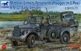 BRONCO 1/35 Mittlerer Einheits PersonenKraftwagen (m.E.Pkw) K fz 12 (Early Version) - German Horch Staff Car (K fz.12)