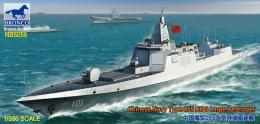 BRONCO 1/350 Chinese NAVY Type 055 DDG large Destroyer