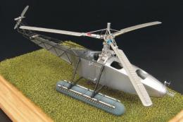 BRENGUN 1/72 Vought-Sikorsky VS-300 resin kit