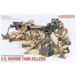 DRAGON  1/35 U.S. marine tank killers