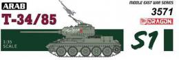 DRAGON  1/35 Arabian t-34/85