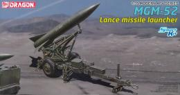DRAGON  1/35 MGM-52 lance missile w/launcher