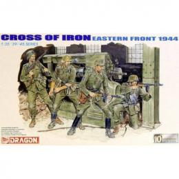 DRAGON 1/35 CROSS OF IRON (EASTERN FRONT 1944)