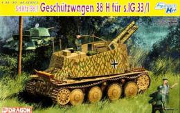 DRAGON 1/35 Sd.Kfz.138/1 Grille Ausf.H