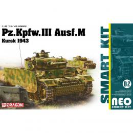 DRAGON 1/35 Pz.Kpfw. III Ausf.M Neo Smart Kit