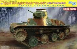 DRAGON  1/35 type 95 HA-GO late production