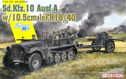 DRAGON 1/35 Sd.Kfz.10 + 10,5 le.SH.18