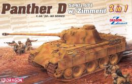 DRAGON 1/35 Panther D w / Zimmerit ( 2 in 1 )