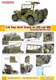 DRAGON 1/6 1/4 Ton 4x4 Truck w/.50 cal MG Browning Machine Gun