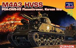 DRAGON 1/72 M4A3 HVSS POA-CWS-H5 Flamethrower, Korean War