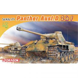 DRAGON 1/72 Panther Ausf. D 2in1