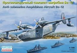 EASTERN EXPRESS 1/144 Be-12 Russian antisubmarine Airplane