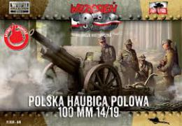 FIRST TO FIGHT 1/72 No. 49 Polish Field gun 100mm